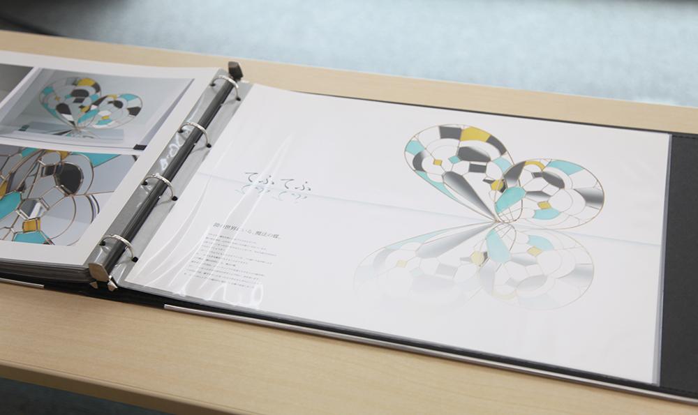 ポートフォリオ 表紙 デザイン