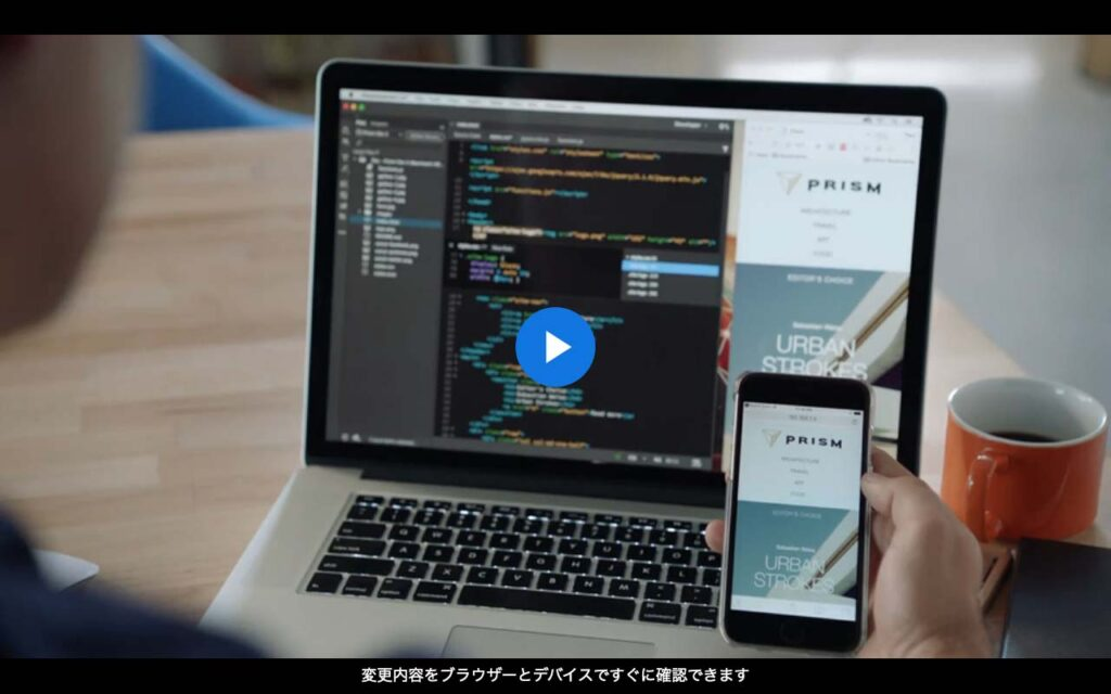 デザイン ソフト