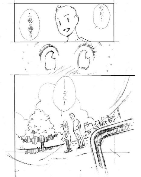 マンガ 参考 書